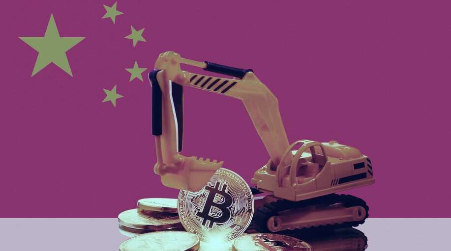 You are currently viewing Bitcoin Crashes 12% as China Reiterates Mining Crackdown