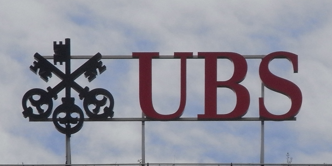 You are currently viewing Swiss bank UBS is studying how to offer crypto to its clients