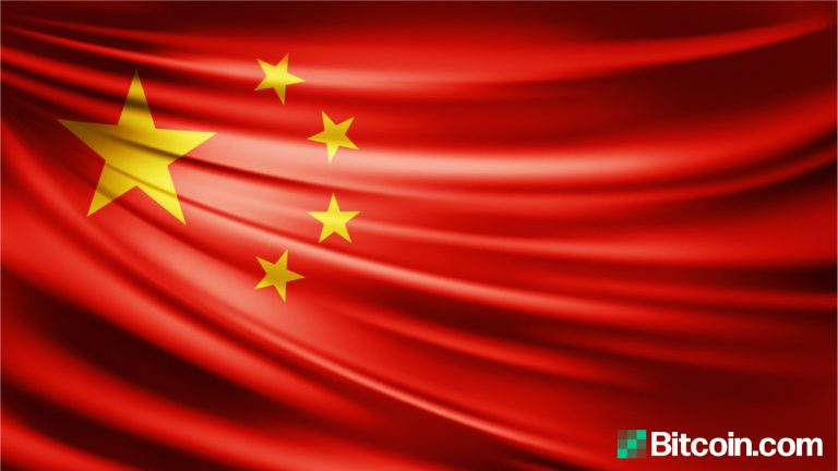 You are currently viewing Executives from China's Largest Bitcoin Mining Firms Speak About Regulatory Crackdown