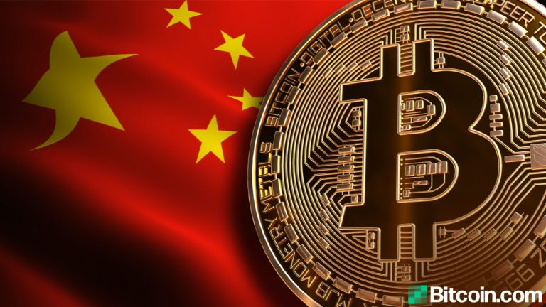 You are currently viewing 'Reiterated FUD' – Chinese Government to Continue Monitoring Bitcoin Mining  Sector