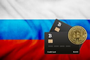 Read more about the article Russia: government website hacked by bitcoin scammers