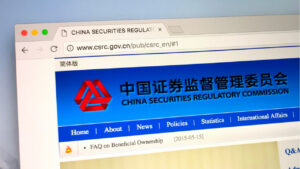 Read more about the article Chinese Regulator Aims to Digitize Securities Market Using Blockchain and Smart Contracts