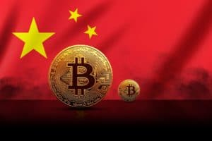 Read more about the article China: investigations and forced closure of crypto mining farms